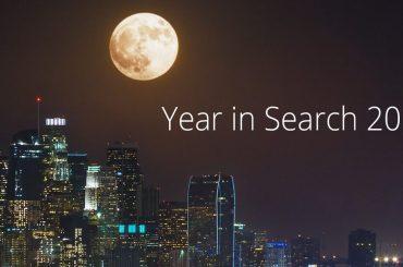Así fueron las búsquedas en Google durante 2016