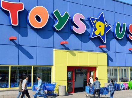 """¿Cómo la falta de Transformación Digital destruyó a Toys """"R"""" Us?"""